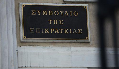 «Πράσινο φως» από το ΣτΕ για την επένδυση στην Αταλάντη   Pagenews.gr