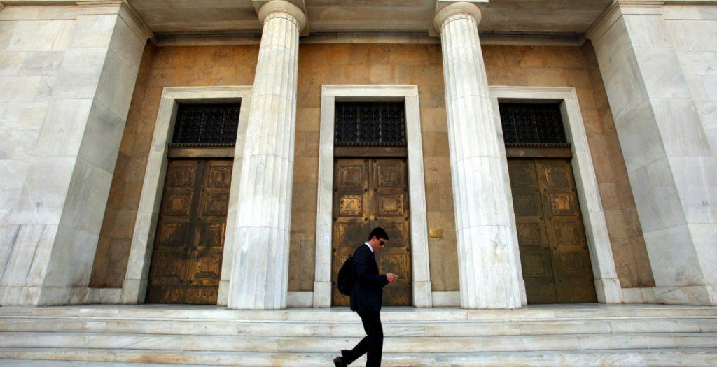ELA: Νέα μείωση της εξάρτησης των τραπεζών τον Οκτώβριο   Pagenews.gr