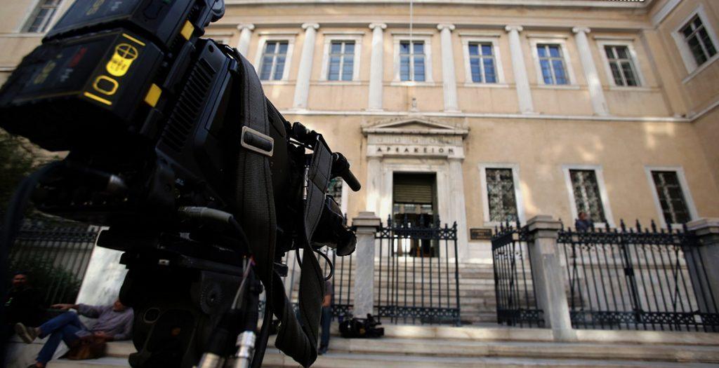 ΣτΕ: Κρίνεται σήμερα η προσφυγή τεσσάρων καναλιών για τις τηλεοπτικές άδειες   Pagenews.gr