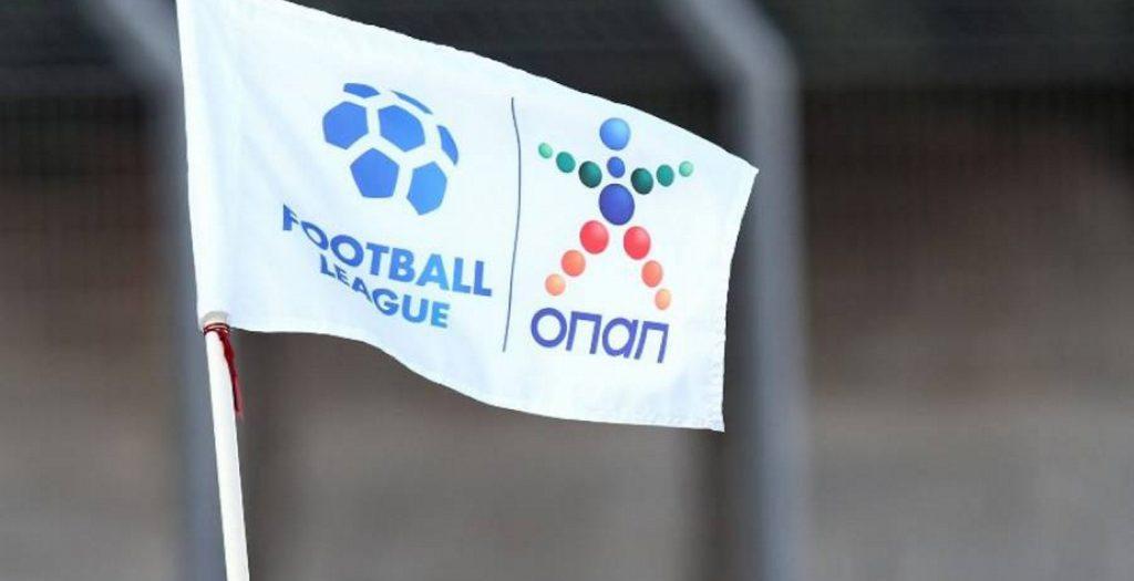 Στην ΕΡΤ τα τηλεοπτικά της Football League | Pagenews.gr