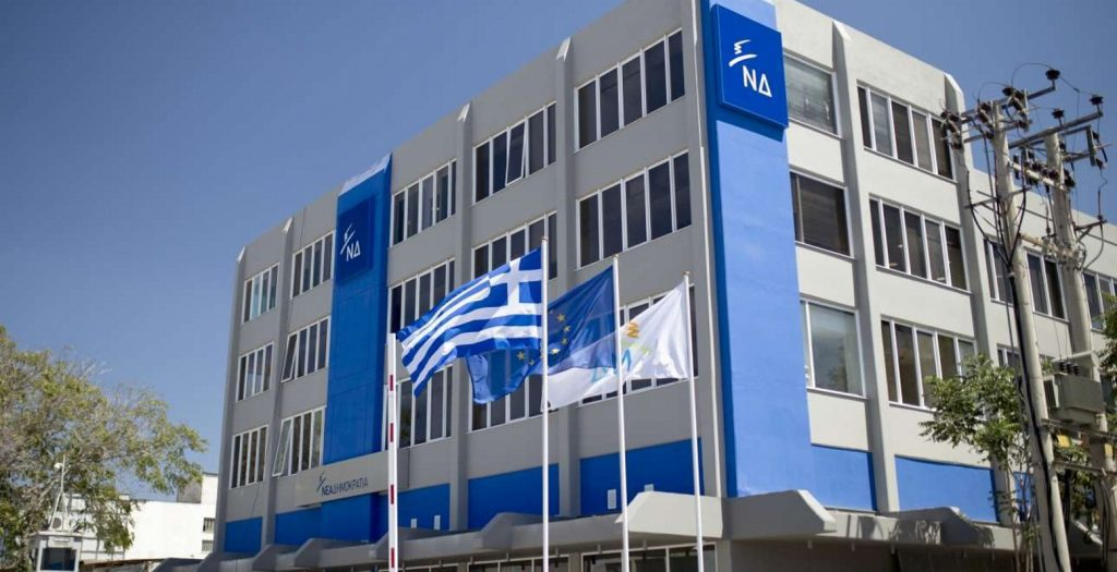 ΝΔ: Η ανίκανη Κυβέρνηση τινάζει στον αέρα την αξιοποίηση του ΔΕΣΦΑ   Pagenews.gr