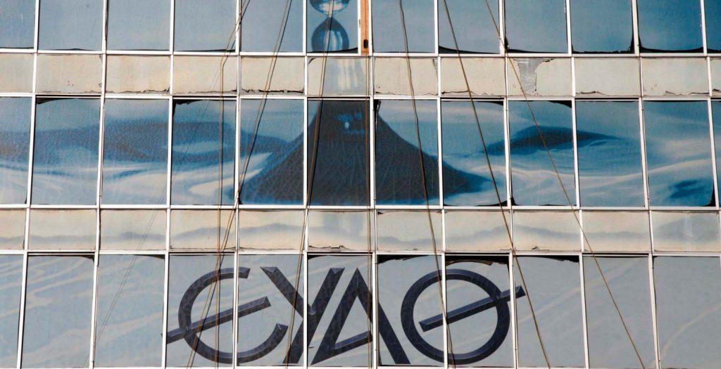 ΤΑΙΠΕΔ: Πρόσκληση εκδήλωσης ενδιαφέροντος για την πώληση των ποσοστών του σε ΕΥΔΑΠ και ΕΥΑΘ | Pagenews.gr