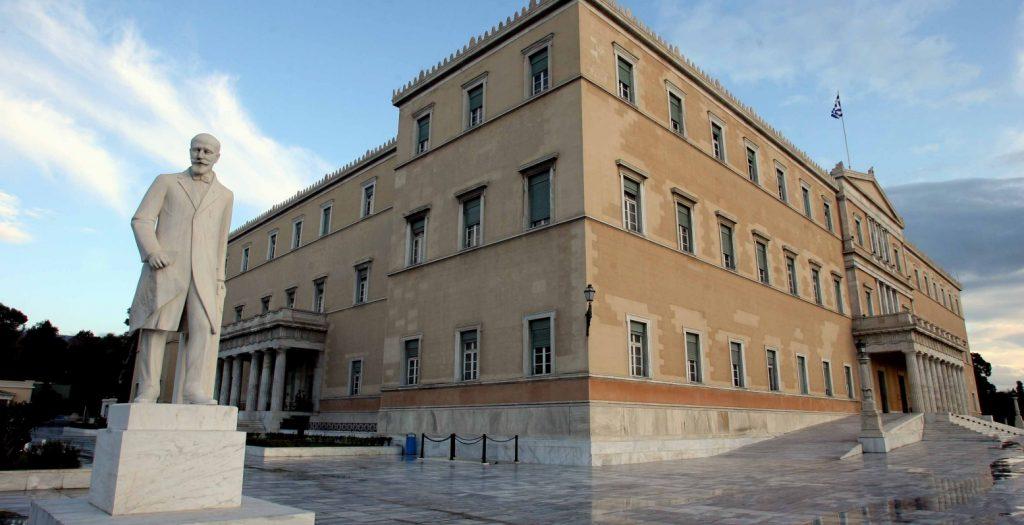 Βουλή: Εφαρμοστικές διατάξεις του νέου ασφαλιστικού σε ν/σ του υπ. Εργασίας | Pagenews.gr