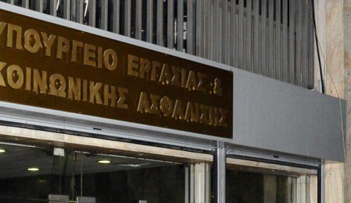 ΟΠΕΚΑ: Προκήρυξη δύο θέσεων ευθύνης | Pagenews.gr