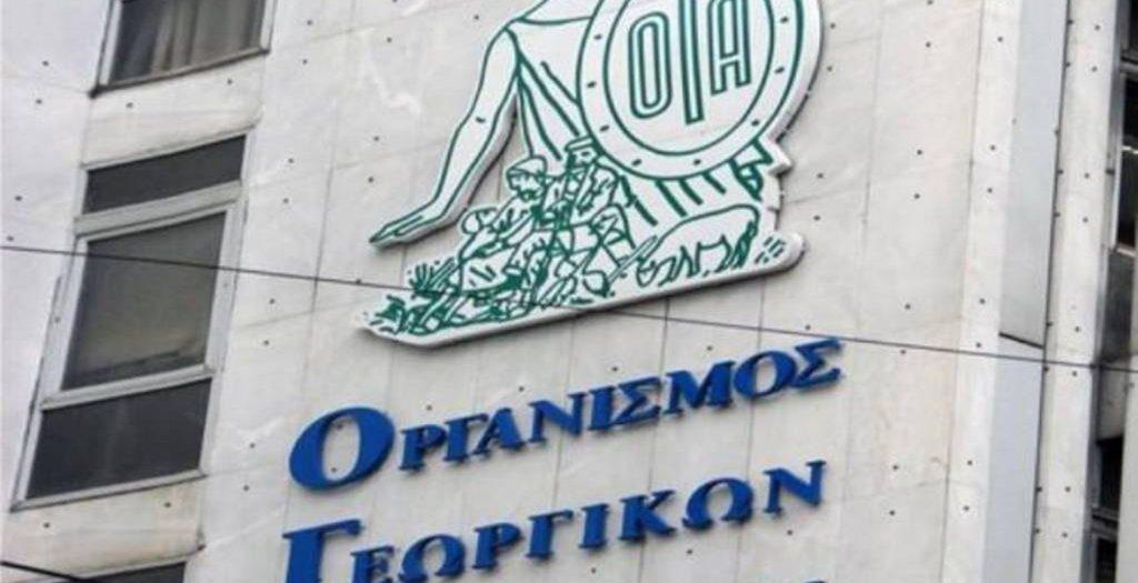 Επίδομα ΟΓΑ: Την Τετάρτη η καταβολή του   Pagenews.gr