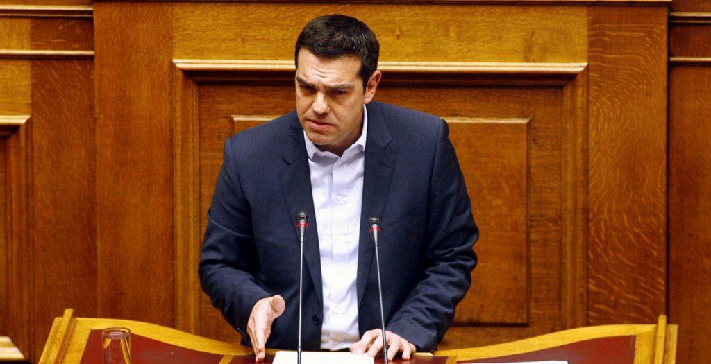 Τσίπρας: Σαν τζογαδόρος σε καζίνο ο Μητσοτάκης, χάνει και ξαναπαίζει | Pagenews.gr