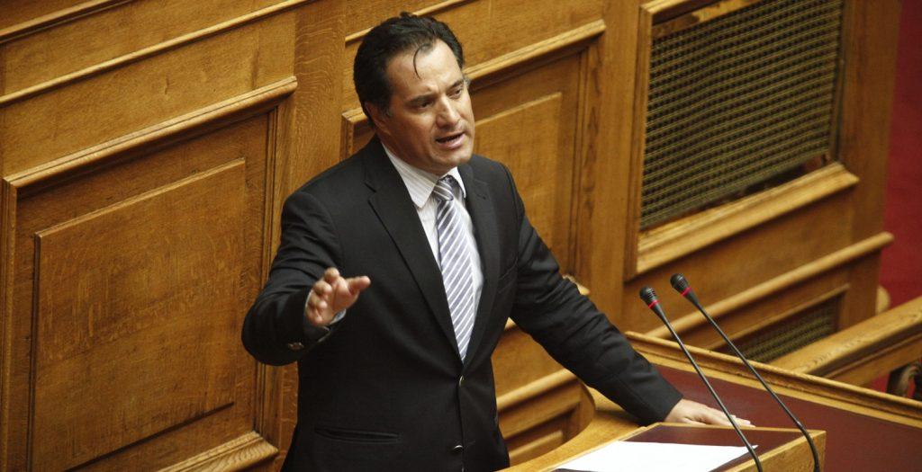 Άδωνις: Θέλουμε το ΔΝΤ στο πρόγραμμα | Pagenews.gr