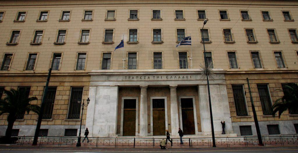 Πάνω από 124 δισ. ευρώ καταθέσεων στις ελληνικές τράπεζες   Pagenews.gr