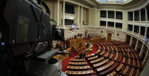 Συντάξεις: Αντιπαράθεση στη Βουλή για την περικοπή των συντάξεων | Pagenews.gr