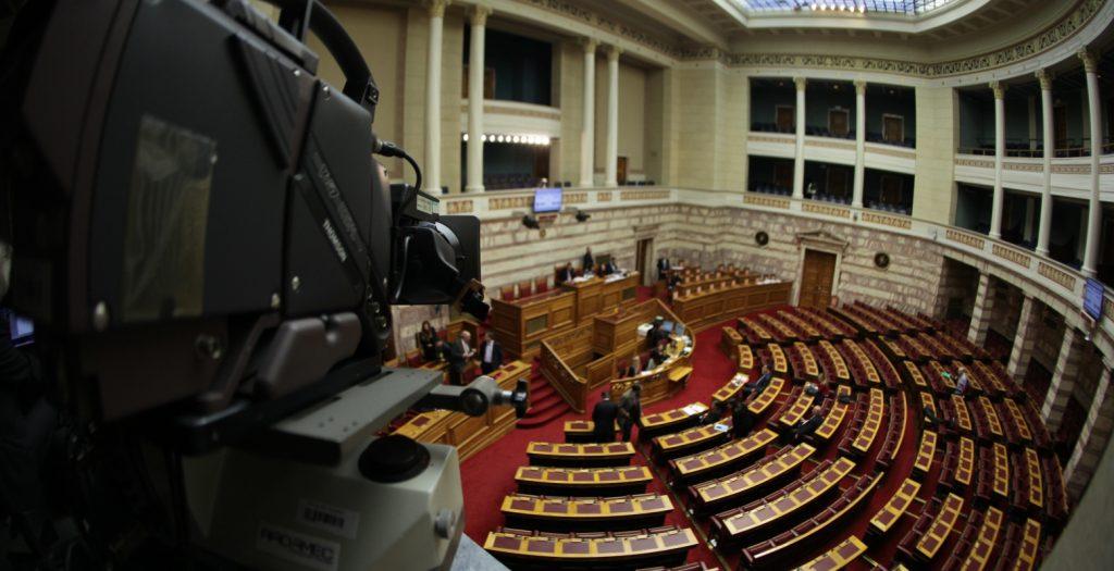 Στην Ολομέλεια προς συζήτηση ο προϋπολογισμός του 2017 | Pagenews.gr