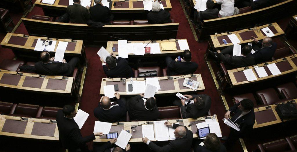 Ποτάμι-ΝΔ λένε «όχι» στη συνεδρίαση της Επιτροπής Εξωτερικών και Άμυνας της Βουλής στο Καστελόριζο | Pagenews.gr