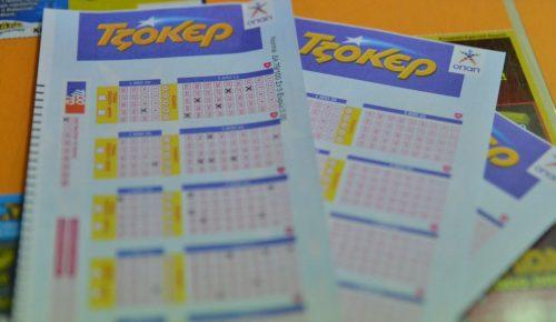Διπλό τζακ ποτ στο Τζόκερ: Το ποσό που θα μοιράσει την Κυριακή | Pagenews.gr