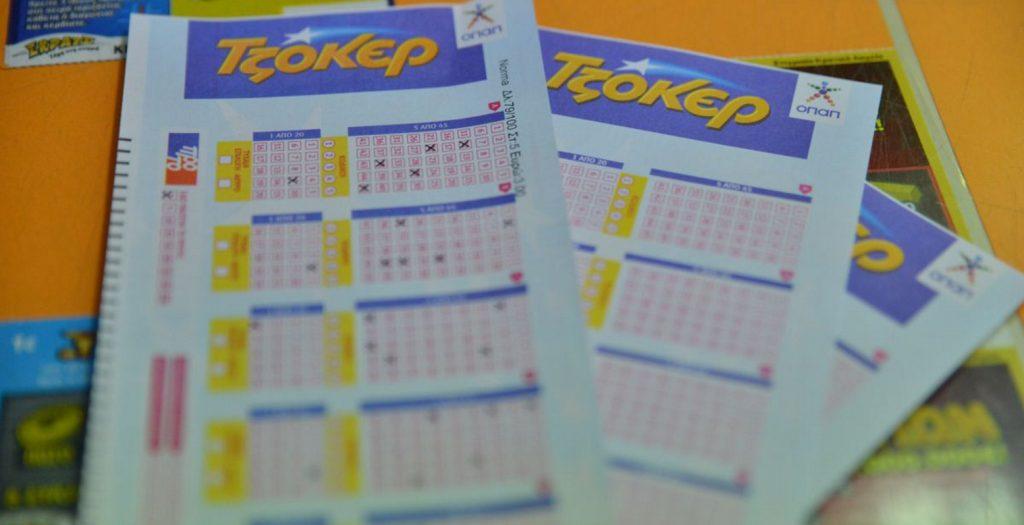 Κλήρωση Τζόκερ: Αυτοί είναι οι τυχεροί αριθμοί | Pagenews.gr