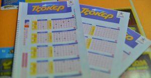 Κλήρωση Τζόκερ (20/9/18): Αυτοί είναι οι τυχεροί αριθμοί | Pagenews.gr
