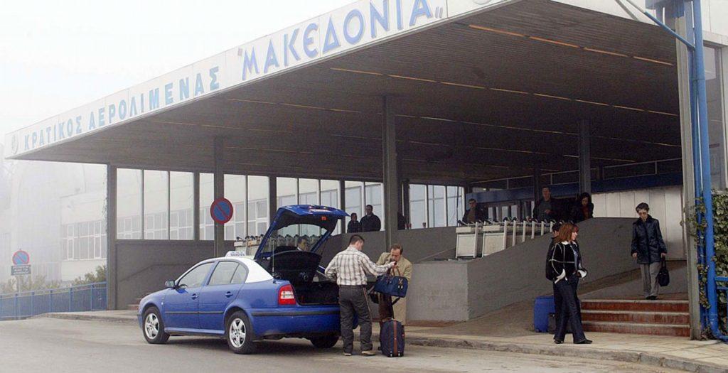 Σοβαρές καθυστερήσεις λόγω ομίχλης στο αεροδρόμιο Μακεδονία   Pagenews.gr