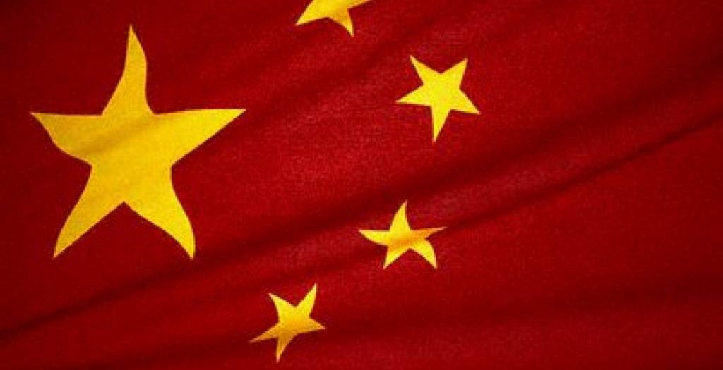 Κίνα: Μείωση παραγωγής δημητριακών κατα 0,8% το 2016 | Pagenews.gr