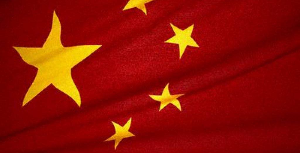 Αιματηρή βομβιστική επίθεση σε γραφεία του ΚΚ Κίνας   Pagenews.gr