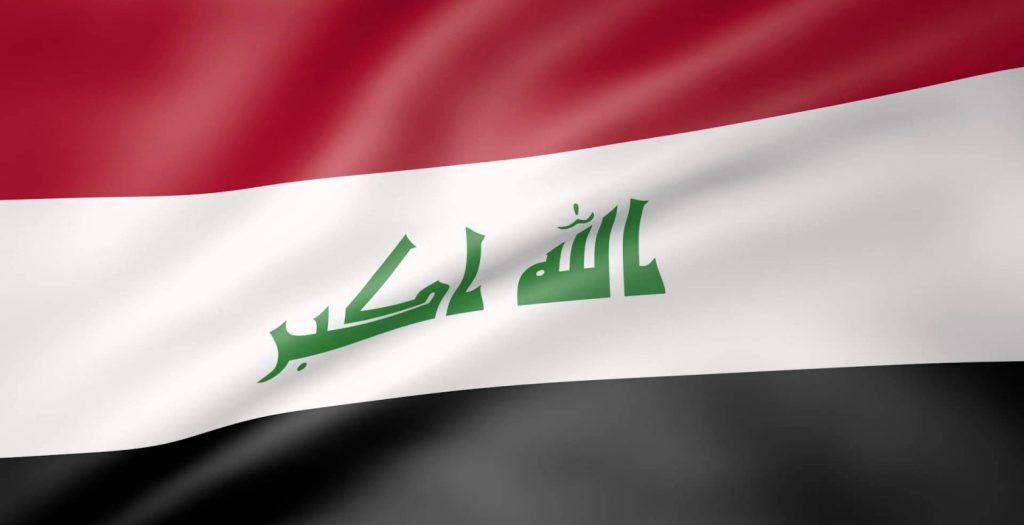 Απήχθη ιρακινή δημοσιογράφος | Pagenews.gr