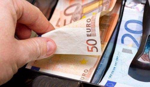 ESM: Πότε συνεδριάζει για το 1 δισ. ευρώ στην Ελλάδα   Pagenews.gr