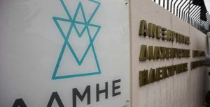 Στα «χέρια» της ΡΑΕ η ηλεκτρική διασύνδεση Αττικής-Κρήτης – Ο κίνδυνος για το νησί | Pagenews.gr