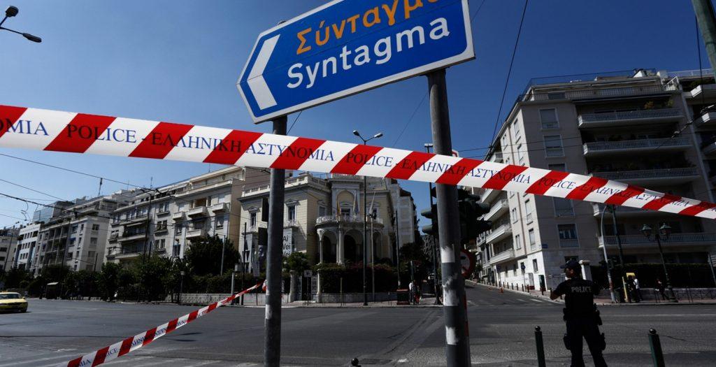 Κυκλοφοριακές ρυθμίσεις λόγω του «Athens Santa Run» | Pagenews.gr