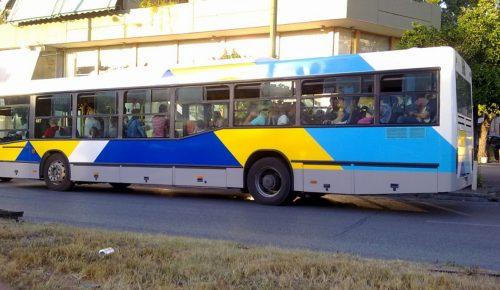 Απεργία – Στάση εργασίας ΟΑΣΑ: Ποιες ώρες κινούνται τα λεωφορεία σήμερα | Pagenews.gr
