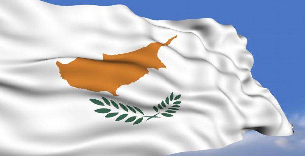 Κύπρος, Γεωργιάδης: Δεν καθίσταται αναγκαίο πρόσθετο μέτρο | Pagenews.gr
