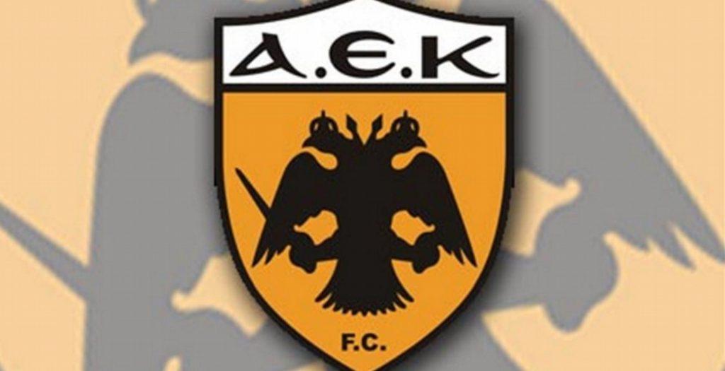 Αντιπρόεδροι της ΑΕΚ Λυσάνδρου και Καϊμακάμης   Pagenews.gr