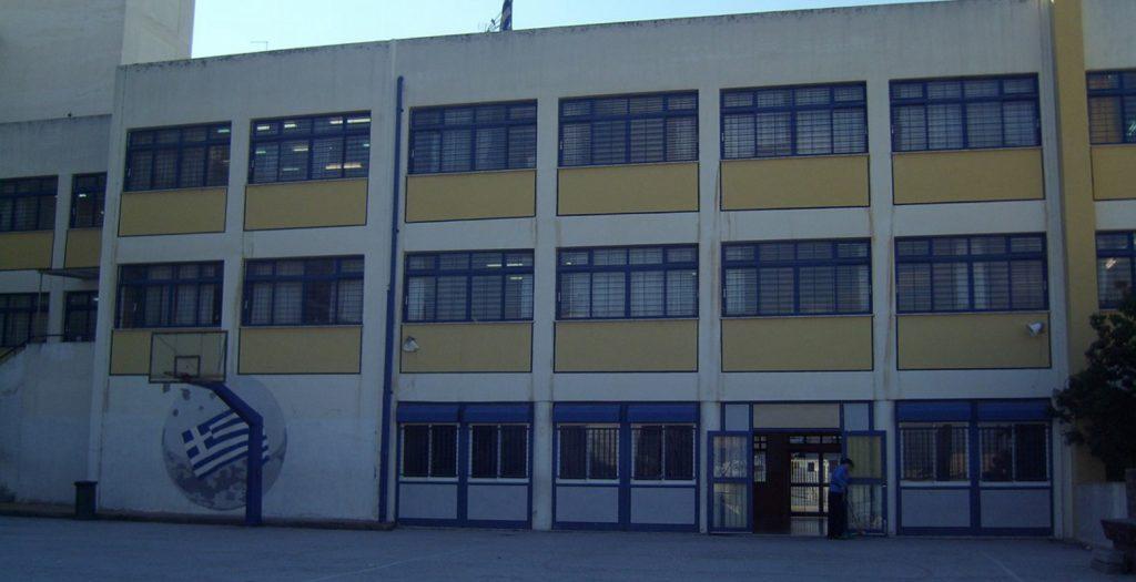 Εκκενώθηκε το 104ο Δημοτικό Σχολείο Αθήνας – Απειλή για βόμβα   Pagenews.gr