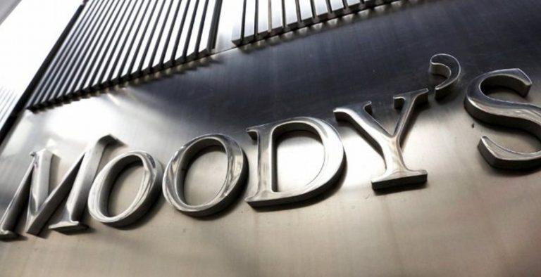 Moody's: Ανέβαλε την αξιολόγηση της ελληνικής οικονομίας | Pagenews.gr