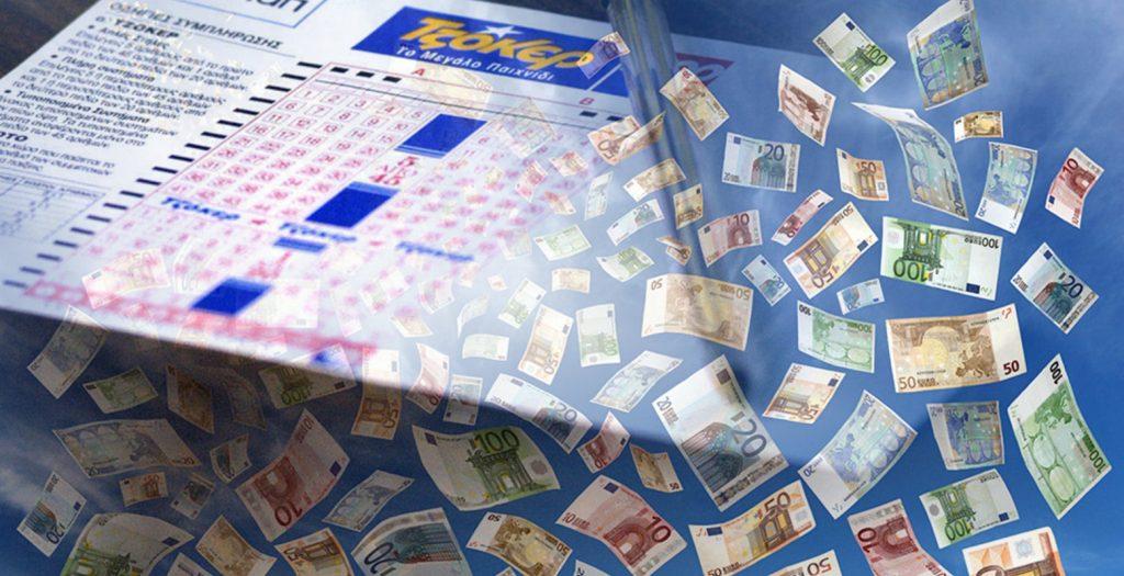 Κλήρωση Τζόκερ: Νέο τζάκποτ | Pagenews.gr