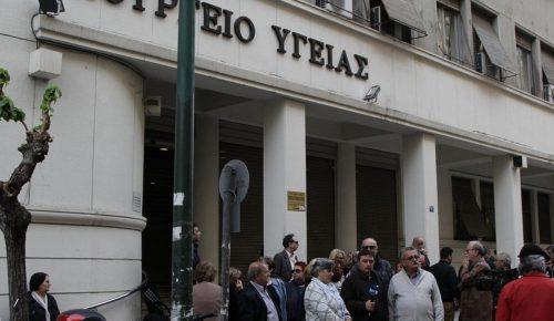 Υπουργείο Υγείας: «Ναι μεν… αλλά» για τις προσλήψεις επικουρικού προσωπικού   Pagenews.gr