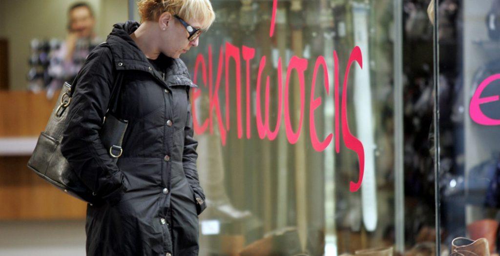 Ξεκινούν αύριο, Δευτέρα, οι χειμερινές εκπτώσεις   Pagenews.gr