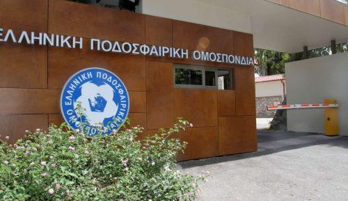 Super League: Δεν πήραν άδεια Παναθηναϊκός και Πανιώνιος   Pagenews.gr
