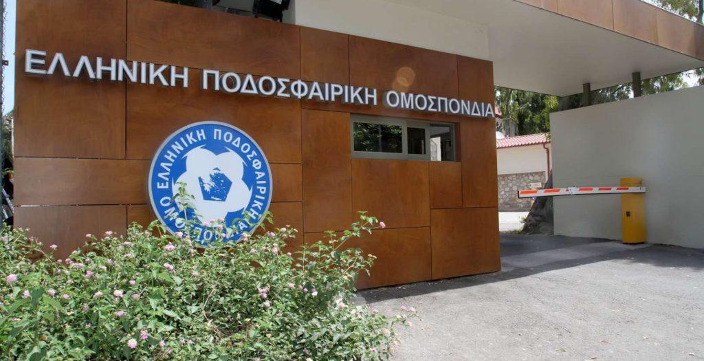 Τηλεφώνημα για βόμβα στην ΕΠΟ, στην κλήρωση των ημιτελικών του Κυπέλλου | Pagenews.gr