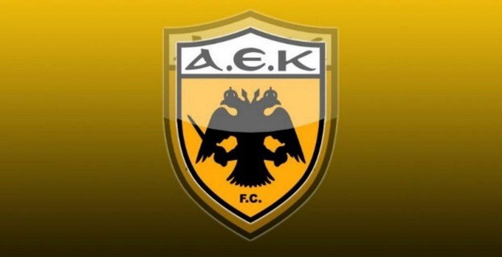Εκοψε τον Θελίν ο Μελισσσανιδης, δύο σέντερ φορ βλέπει η ΑΕΚ | Pagenews.gr