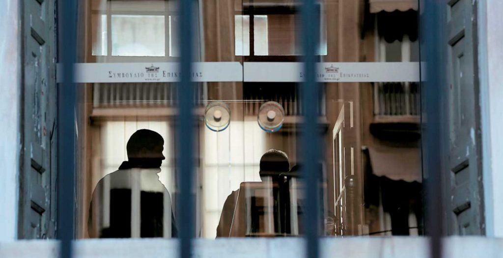 ΣτΕ: Συνταγματική η αύξηση των ορίων ηλικίας συνταξιοδότησης στο Δημόσιο | Pagenews.gr