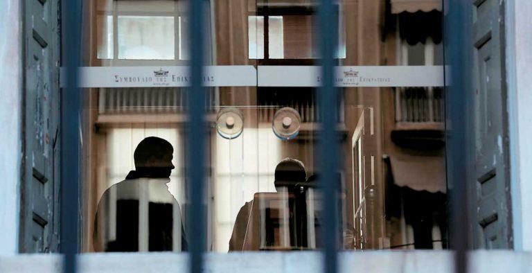 ΣτΕ: Στις 14 Μαΐου αποφασίζει για την προσφυγή καναλιών για τις τηλεοπτικές άδειες | Pagenews.gr