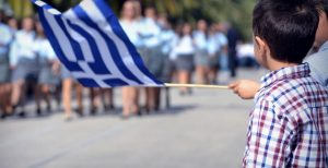 25η Μαρτίου 1821: Κυκλοφοριακές ρυθμίσεις στην Αθήνα λόγω παρέλασης | Pagenews.gr