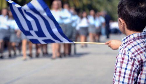 25η Μαρτίου 1821: Κυκλοφοριακές ρυθμίσεις στην Αθήνα λόγω παρέλασης   Pagenews.gr