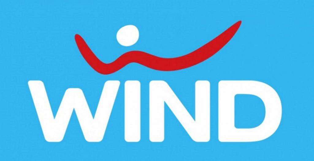 Ολοκληρώθηκε επιτυχώς η ΑΜΚ της Wind | Pagenews.gr