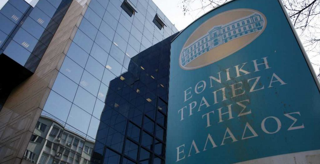 Εκτονώθηκε η κρίση κορυφής: Βρήκαν τη λύση ΤΧΣ και ΕΤΕ | Pagenews.gr