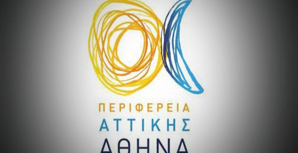 Συνάντηση Φάμελλου – Δούρου για τη διαχείρηση αποβλήτων | Pagenews.gr