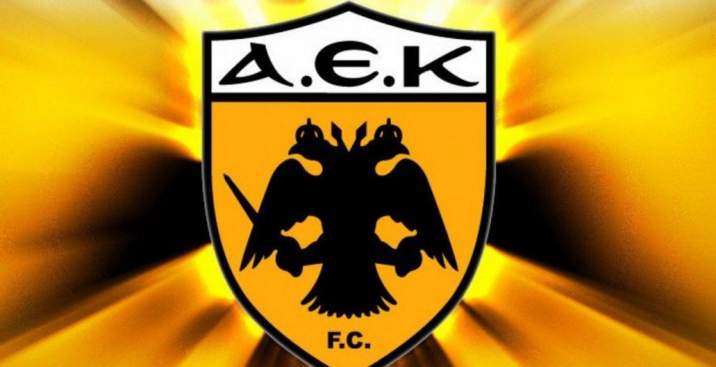 Έξυπνη «βόμβα» της ΑΕΚ με ταλέντο της Super League | Pagenews.gr