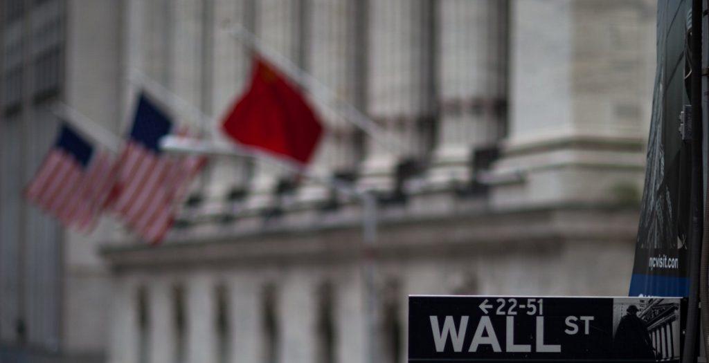 Κόντρα στα περί italexit η Wall-Νέα υψηλά για τον Dow Jones | Pagenews.gr