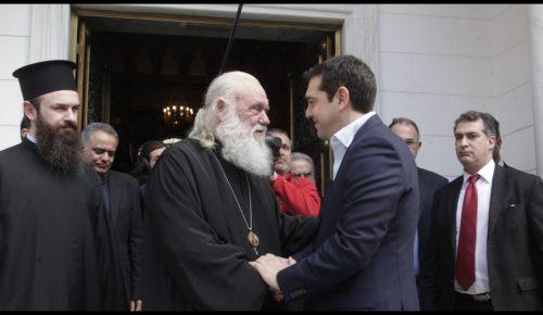 Πόσο σχέση έχει το «αγαπάτε αλλήλους» του Αρχιεπισκόπου με την «Αλληλεγγύη» του κ. Τσίπρα;   Pagenews.gr