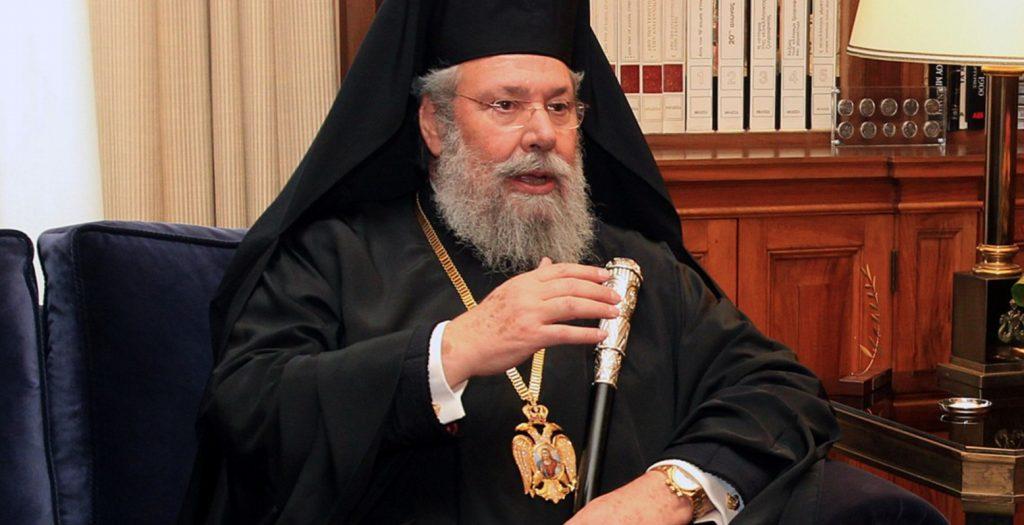 Κύπρος: Κυβέρνηση εθνικής ενότητας ζητά ο Αρχιεπίσκοπος Χρυσόστομος | Pagenews.gr