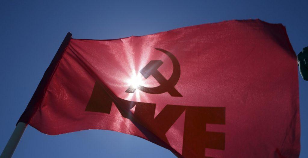 ΚΚΕ: Η Κυβέρνηση υλοποίησε όλες τις αντιλαϊκές απαιτήσεις   Pagenews.gr