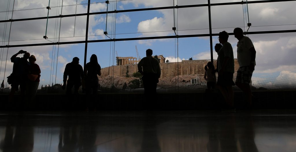 Καιρός: Γενικά αίθριος σε όλη τη χώρα – Αναλυτική πρόγνωση της ΕΜΥ   Pagenews.gr