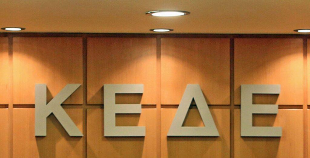 ΚΕΔΕ: Ζητά ολοκληρωμένο εθνικό σχέδιο για τον τουρισμό υγείας | Pagenews.gr